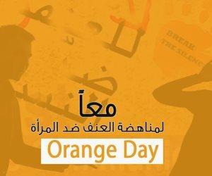 """""""اليوم البرتقالي""""بجامعة مصر للعلوم  .. نجوم الفن والإعلام يشاركون في حملة """"مناهضة العنف ضد المرأة"""""""