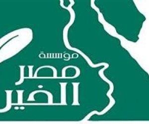 هل تنهي صناديق مصر الخير  الاستثماية ظاهرة إعلانات التبرعات في رمضان؟