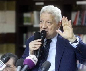 مرتضى منصور يحسم موقفه من الترشح للرئاسة اليوم مع بسمة وهبى