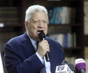 مرتضى منصور يهدد باستقالته عقب توديع الكونفدرالية