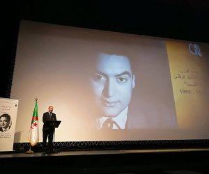 احتفالية إطلاق اسم محمد فوزى على المعهد الوطني العالى للموسيقى بالجزائر