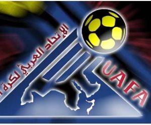 """الاتحاد العربي يطلق اسم """"القدس"""" على البطولة العربية"""