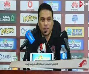 """البدري لـ""""ON Sport"""": الإصابات أصعب ما يواجه الأهلي والفوز علي سموحة جاء في توقيته"""
