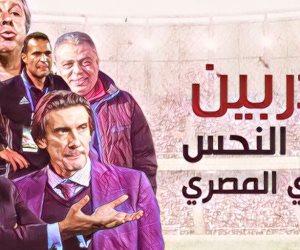 5 مدربين أصابهم النحس في الدوري المصري (فيديوجراف)