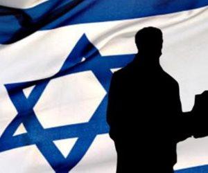 """""""دولة وهمية """".. هكذا وصفت مجلة فرنسية إسرائيل"""