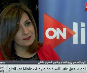 وزيرة الهجرة: الاعتداء على مصري في الكويت أزعج الجميع وتحركنا فورا لحل الأزمة