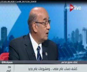 رئيس صندوق تحيا مصر: قدمنا 2 مليار جنيه لملف تطوير العشوائيات