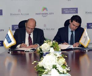 """اتفاقية شراكة بين """"حسن علام"""" و""""المستقبل للتنمية"""" لتطوير 250 فدان (صور)"""