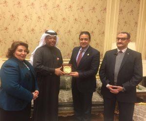 رئيس حقوق الإنسان بالبرلمان لنظيره البحرينى: المملكة في مصاف الدول الديمقراطية (صور)