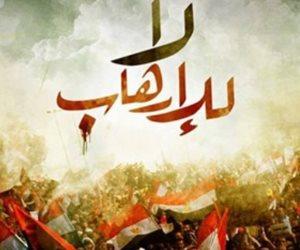 بدء اجتماع اللجنة المشتركة لوزارات العدل والداخلية العرب لبحث «تجريم الفدية»