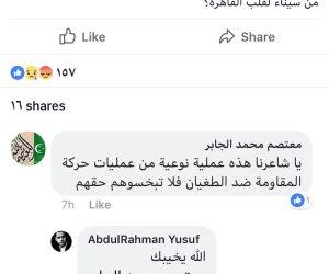 """إخواني يعترف بمسؤولية الجماعة الإرهابية عن حادث كنيسة حلوان.. ونجل القرضاوي:""""الله يخيبك"""""""