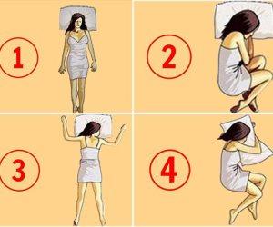 تعرف على شخصيتك من طريقة نومك المعتادة أثناء الليل