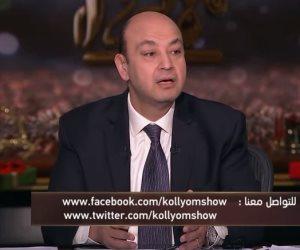 عمرو أديب: المصريون بالخارج لا يقلوا وطنية عن محمد صلاح