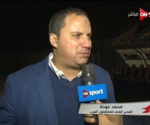 استقالة محمد عودة من تدريب المقاولون بعد الخروج من الكأس أمام الإسماعيلي