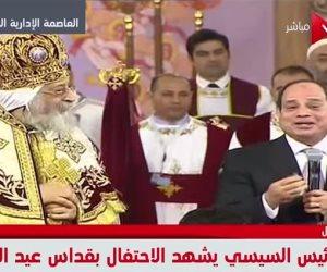 """العاصمة الإدارية تحتل ترند """"تويتر"""" عقب افتتاح السيسى لكاتدرائية المسيح"""