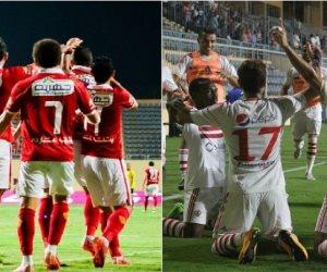 قبل كلاسيكو الدوري المصري.. تعرف على 6 أندية عاصية أمام القطبين