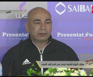 كل ما قاله حسام حسن في المؤتمر الصحفي لمباراة السوبر