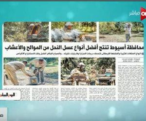 أبرز عناوين الصحف المصرية اليوم 11 يناير 2018 (فيديو)