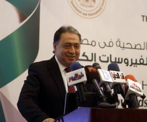 وزير الصحة: مصر الأولى في القضاء على فيروس سي (صور)