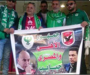 """قبل السوبر.. """"جمهور الأهلي والمصرى حبايب"""""""