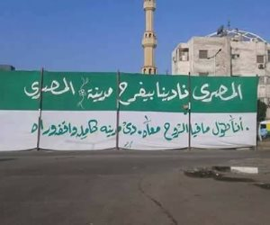 قبل مباراة السوبر.. هذا لا يحدث إلا في شوارع بورسعيد (صور)