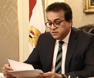 ديدان المنوفية وعقرب أسيوط ومشاجرة المنيا.. أسبوع حوادث الجامعات على مكتب الوزير