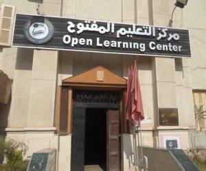 21 يناير.. بدء امتحانات التعليم المفتوح بجامعة بنى سويف