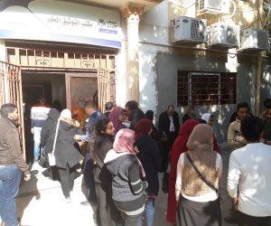 تحرير أكثر من 2500 توكيل لمرشحي انتخابات الرئاسة بالشهر العقاري في بورسعيد اليوم