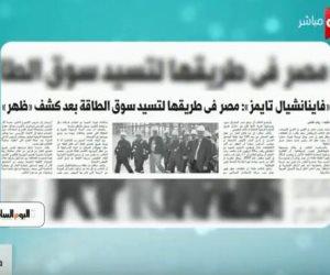 أبرز عناوين الصحف المصرية الثلاثاء 16 يناير على ON Live