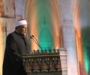 نص كلمة وكيل الأزهر أمام الاجتماع الثالث عشر لمجلس «أمناء الجامعة الإسلامية العالمية» في إسلام أباد