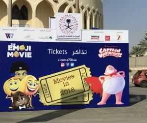 3500 مشاهد دفعوا تذاكر أول عروض للسينما التجارية في السعودية