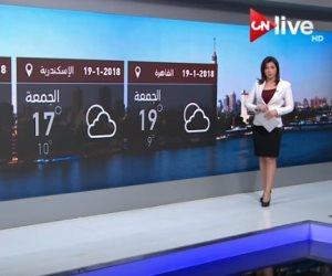 اعرف حالة الطقس يوم الجمعة على القاهرة ومحافظات الجمهورية