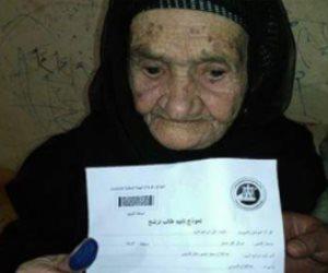 """ترى فيه """"عبدالناصر"""".. معمرة بالشرقية تحرر توكيلا للسيسي بالشهر العقاري (صور)"""