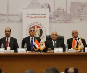 بقرار الهيئة.. 21 منظمة مستوفية للشروط تراقب الانتخابات الرئاسية