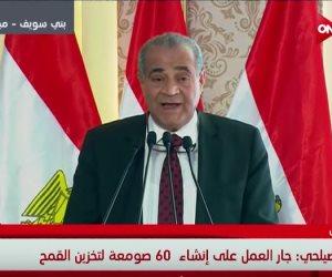 وزير التموين: 2.9 مليون طن سعة تخزينية في الصوامع لإستقبال القمح