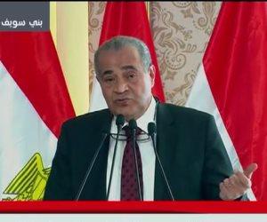 وزير التموين: السماح لـ 2 مليون مواطن بصرف السلع والخبز «ورقيا» خلال رمضان