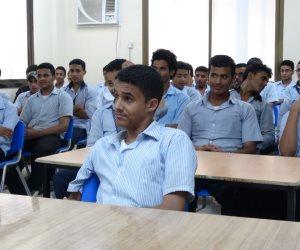 دورة تدريبية مجانية لطلاب المدارس في اللغة الإنجليزية بحي الزيتون