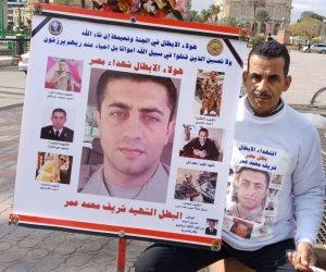 رسائل المصريين من ميدان التحرير للرئيس (صور)