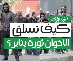 كيف تسلق الإخوان ثورة يناير؟ (فيديوجراف)