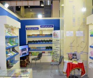 إيناس عبد الدايم تفتتح معرض الكتاب الخامس بدسوق