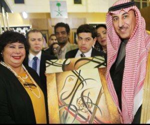 إيناس عبد الدايم تزور جناح المملكة السعودية بمعرض القاهرة الدولي للكتاب