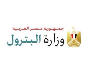 برلماني يطالب بالتعاطف مع العاملين في صرف البدل المادي لرصيد الإجازات