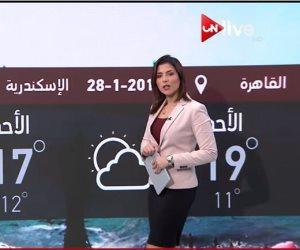 حالة الطقس اليوم 5 فبراير على القاهرة والمحافظات (فيديو)