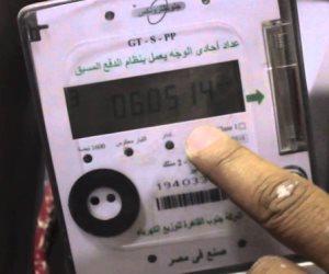 """كتائب الشائعات تتلاعب في الكهرباء.. والوزير: نراجع """"وصل وصل"""" قبل طباعتها"""