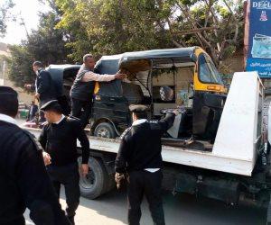 مصادرة 20 «توك توك» مخالفا بشوارع روض الفرج
