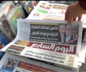 تعرف على أبرز عناوين الصحف المصرية اليوم 30 يناير 2018على ON Live (فيدو وصور)
