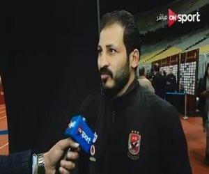 """مدرب الأهلي لـ""""ON Sport"""":  """"أبوجريشة"""" سيكون له شأن كبير في عالم التدريب"""