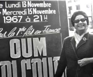 في ذكرى وفاتها.. أم كلثوم تتحدث عن كواليس حفلاتها بفرنسا