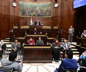 """اليوم..جلسة حوار بـ""""تضامن النواب"""" لبحث تنفيذ قانون ذوى الإعاقة (صور)"""