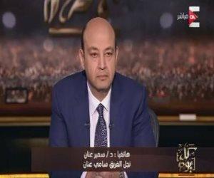 لهذا السبب.. عمرو أديب يطالب المسئولين بعرض هشام جنينة على أطباء نفسيين
